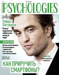 Журнал Психология Psychologies женский журнал по психологии №40 май 2019