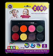 Краски для грима лица и тела Zibi KIDS LINE ZB6567-1109, 8 цветов
