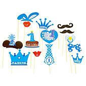 Набор 1-st birthday (мальчик) 14 070417-030