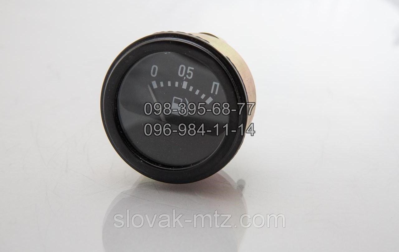 Указатель уровень топлива УБ126А