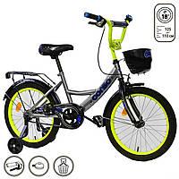 Велосипед детский 2-х двухколесный 18 дюймов с дополнительными колесами CORSO металлик для детей от 4-7 лет