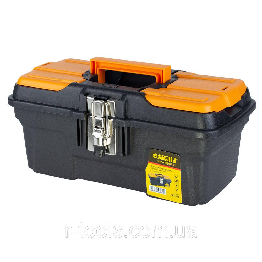 Ящик для инструмента металлические замки 334×187×147 мм Sigma 7403651