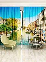Фотоштора Walldeco Улица Венеции (13207_4_2)