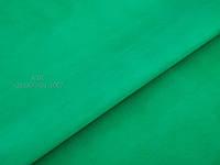 Замша обувная зеленая