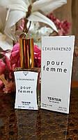 Женский парфюм L'Eau par Kenzo pour femme (кензо пур фэм) тестер ОАЭ 45 ml Diamond (реплика)