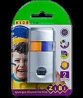 Грим для лица и тела с выдвижным механизмом Zibi KIDS LINE ZB6568-1109, 2 цвета