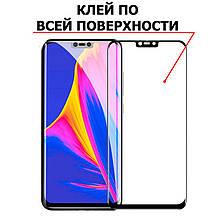 Защитное стекло OP 5D Full Glue для Xiaomi Mi8 Lite черный
