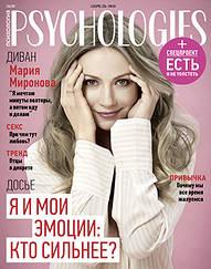 Журнал Психология Psychologies женский журнал по психологии №39 апрель 2019