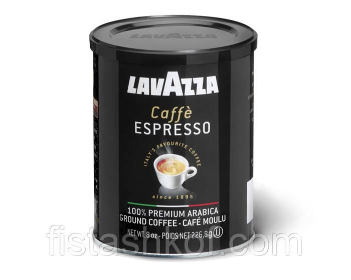Молотый кофе Lavazza Espresso ж/б 250 гр.