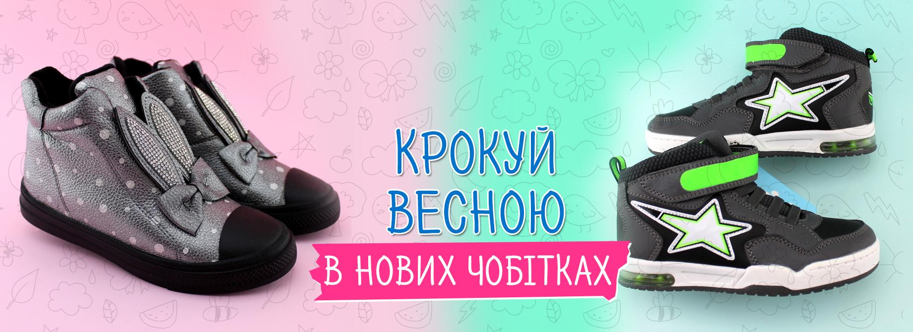 d2beef97d Интернет магазин BonKids - модные товары для детей | Купить в Киеве |  доставка по Украине