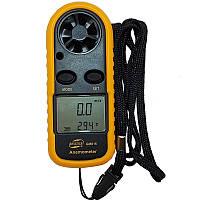 Цифровой анемометр для измерения скорости и объема проходящего воздуха ветра крупные чувствительные крыльчаты