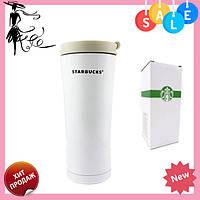 Термокружка Starbucks-3 (6 цветов) Белая, фото 1