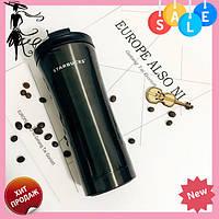 Термокружка Starbucks-3 (6 цветов) Черная, фото 1