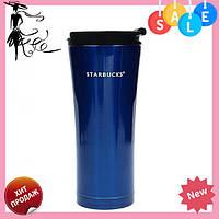 Термокружка Starbucks-3 (6 цветов) Синяя