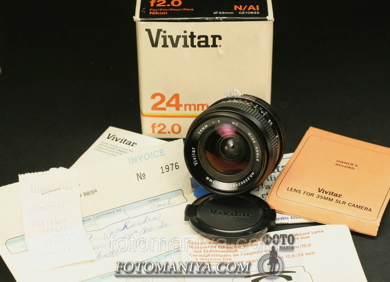 Vivitar MC 24mm f2.0 for Nikon