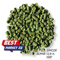 Хмель SIMCOE(Симка) US 2017, Alpha 12.9% 100 грамм