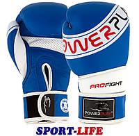 Боксерские перчатки PowerPlay, натуральная кожа, 10-16 унций Синие, фото 1