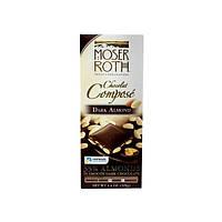 Черный шоколад Moser Roth Dark Almond Chocolat Compose  с миндалем, 125 гр.