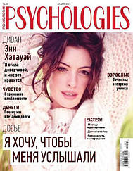 Журнал Психология Psychologies женский журнал по психологии №38 март 2019