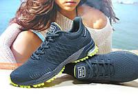 Мужские кроссовки BaaS Marathon темно-серые 43 р., фото 1