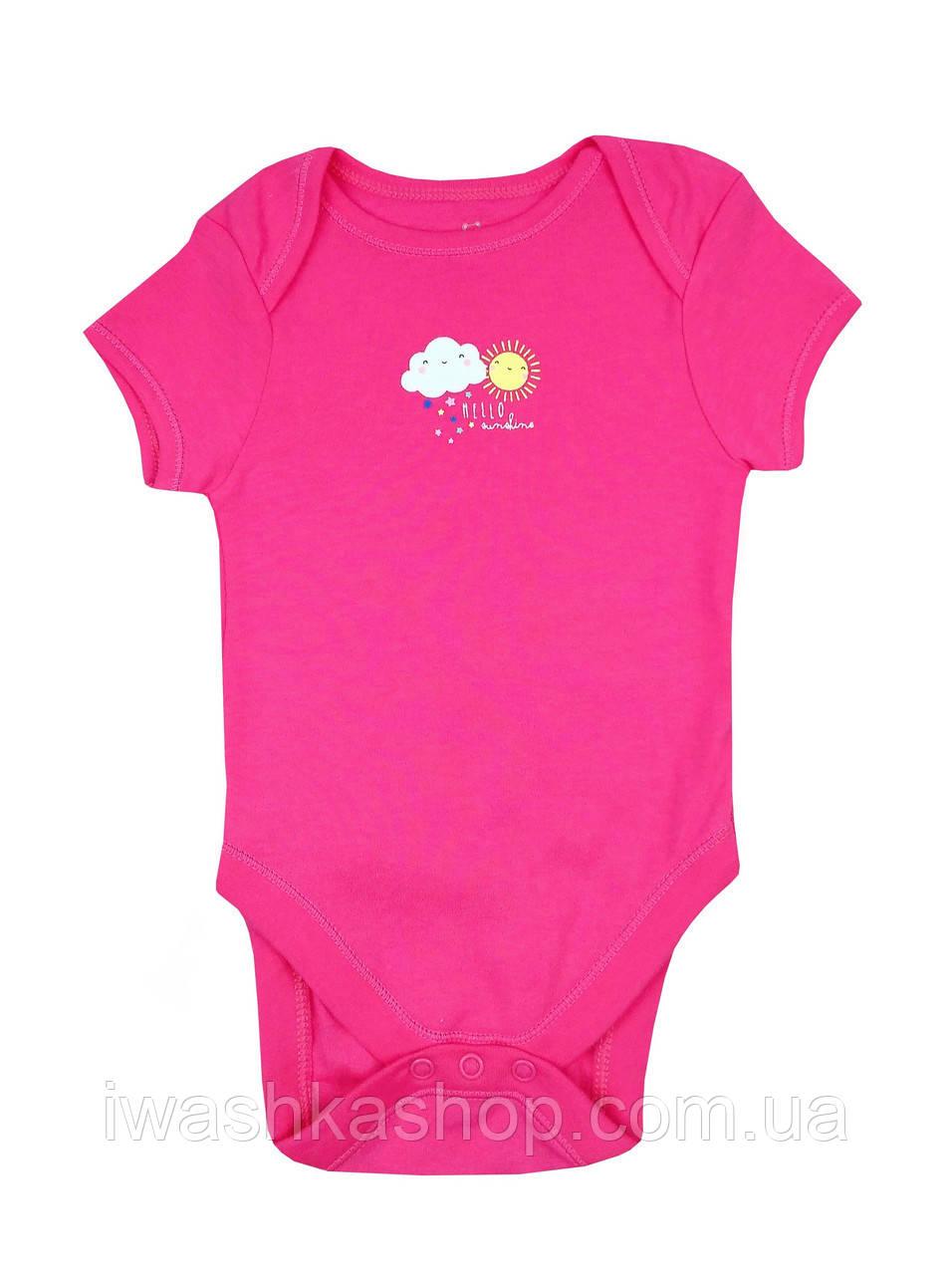 Яркое малиновое боди с коротким рукавом для девочки 6 - 9 месяцев, р. 74, Early days by Primark, Германия