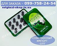 Возбуждающие таблетки, Зелёный Королевский муравей, мощный возбудитель для мужчин