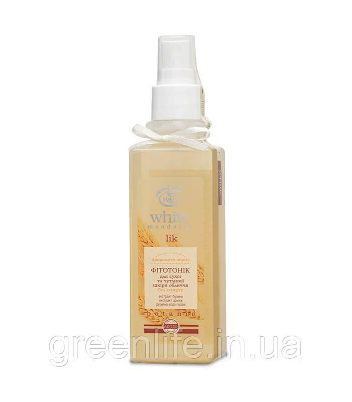 Фитотоник , для сухой и чувствительной кожи лица, White mandarin,  200 мл