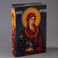 Книга-сейф Святой Сергий, Книга-сейф Святий Сергій, Книги Сейф, книги Сейф