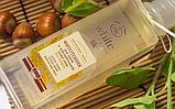 Фитотоник , для сухой и чувствительной кожи лица, White mandarin,  200 мл, фото 2