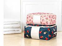 Органайзер для одеял Вишенка, Органайзер для ковдр Вишенька, Органайзеры для вещей и обуви