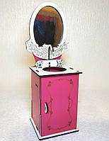 Игрушка Умывальник 2 для кукол Барби, Братц, Монстер Хай, фото 1
