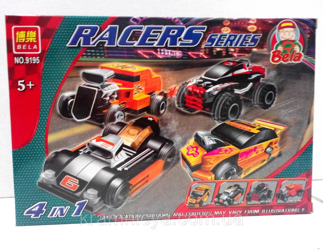 "Конструктор 4 в 1 ""RACERS"", арт.9195"