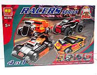 """Конструктор 4 в 1 """"RACERS"""", арт.9195, фото 1"""