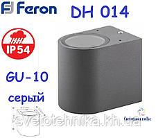 Архитектурный светильник-бра Feron DH014 серый GU-10 IP54