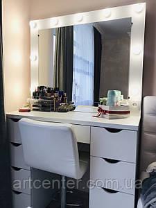 Визажный стол, туалетный столик с лампочками
