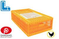 Ящик для перевозки птиц Piedmont Coop 970х580х270 мм