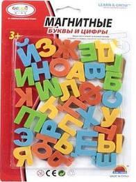 Магнитные буквы для доски