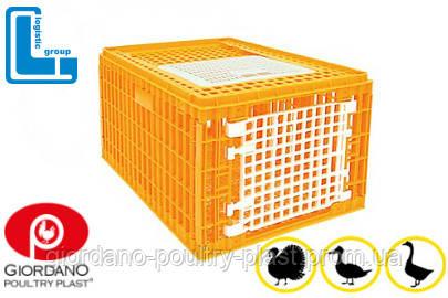 Ящик для перевозки индюков, гусей, уток 970х580х420 мм  двухдверный