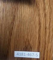 Линолеум коммерческий Grabo Fresh 4181-467