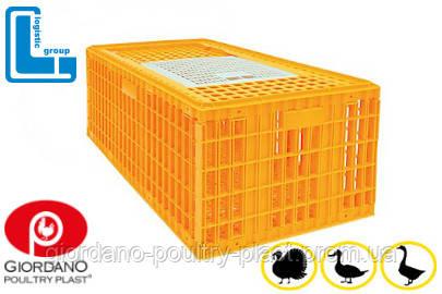 Ящик для перевозки индюков, гусей, уток 970х580х420 мм