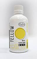 Гелевый краситель Criamo Желтый 125 грамм