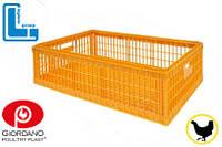 Ящик для перевозки птиц Piedmont 970х580х270 мм без крышки