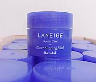 Увлажняющая ночная маска Laneige Water Sleeping Mask Lavender 15 мл