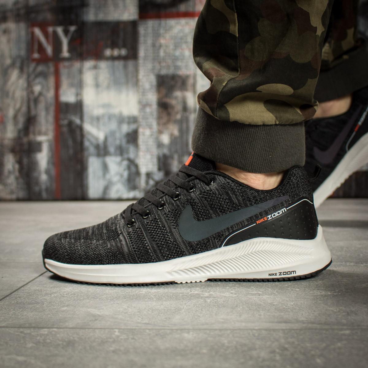 Кроссовки мужские 15981, Nike Zoom Air, темно-серые ( 43  )