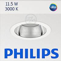 Светодиодный LED даунлайт PHILIPS DN140B LED10S/830 PSED-E C