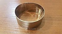 Кольцо для гарниров и десертов Диаметр 6 см, высота 2,5 см