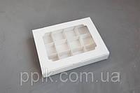Коробка на 12 конфет с окошком, Белая 200х156х30 мм