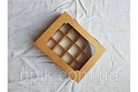 Коробка на 12 конфет с окошком, Крафт 200х156х30 мм