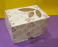 Коробки для кексов, маффинов, капкейков для 1 шт. С РИСУНКОМ (Упаковка 3 шт.)
