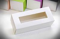 Коробки для макаронс белые (упаковка 3 шт.)